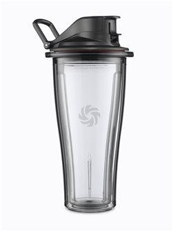 Bol de 600 ml avec couvercle pour power blender Vitamix Ascent 2500